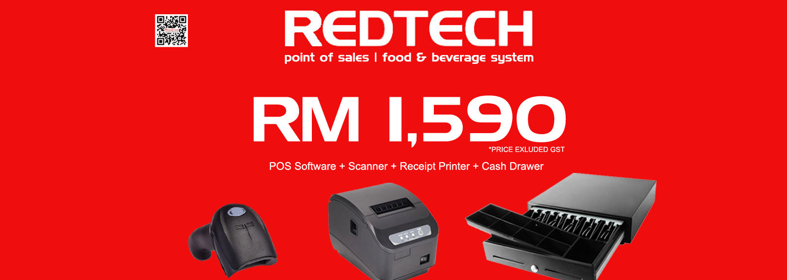 RedTech POS Package