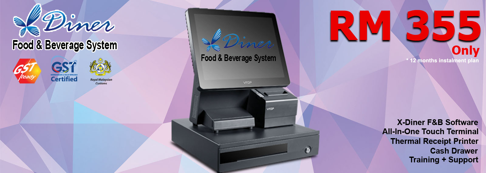 XDiner Food & Beverage Software