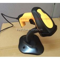 RedTech 9400A Laser BarCode Scanner [Stand] ~ 200 scan/sec - IP54