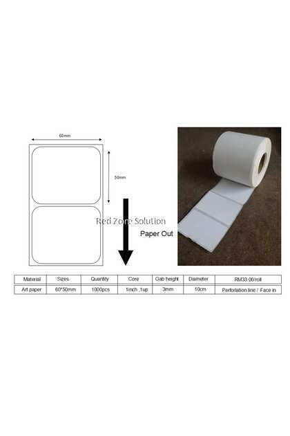 Artpaper label sticker 60x50mm (NO STOCK)