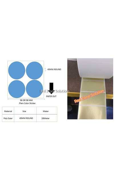 45mm Round Shape Gold Color Waterproof Polyester Label Sticker
