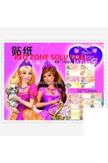 Name Label Sticker | Cartoon Label Sticker | Fancy Name Label Sticker