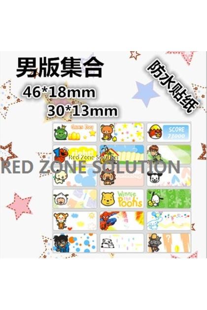 Cartoon Name Sticker | Cartoon Label Sticker | Fancy Name Label Sticker