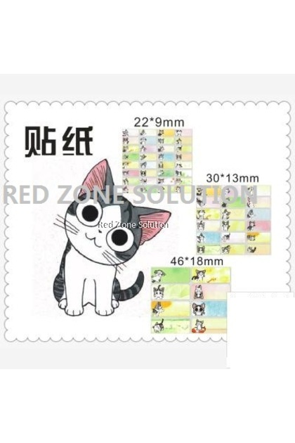 Name Label Stickers | Cartoon Name Sticker | Kid Name Sticker