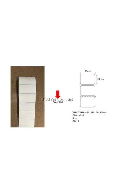 Direct Thermal Label Sticker - 50x30mm, 800pcs/roll