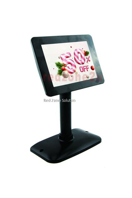 RedTech L7 7inch LCD Customer Display